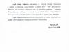 Referencje Gm Jeleniewo